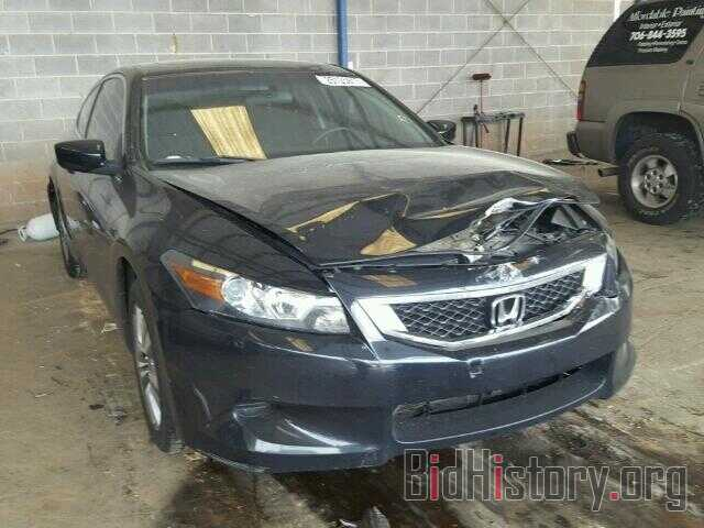 Фотография 1HGCS12738A023139 - HONDA ACCORD 2008
