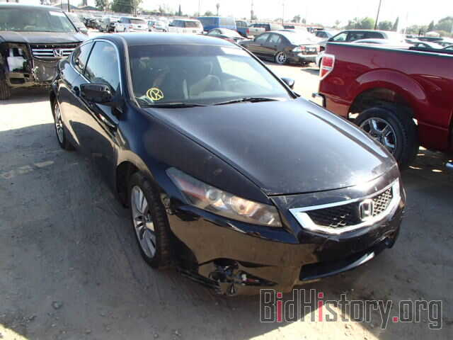 Фотография 1HGCS12378A005191 - HONDA ACCORD 2008