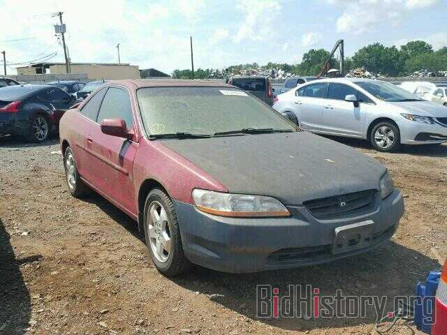 Photo 1HGCG2253XA016020 - HONDA ACCORD 1999