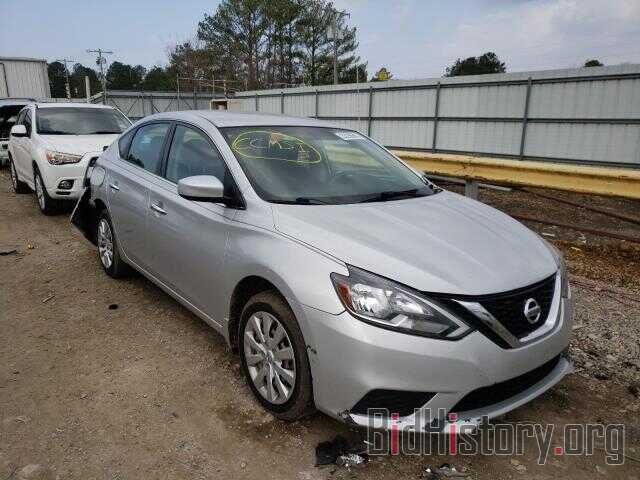 Photo 3N1AB7AP5GL669500 - NISSAN SENTRA 2016