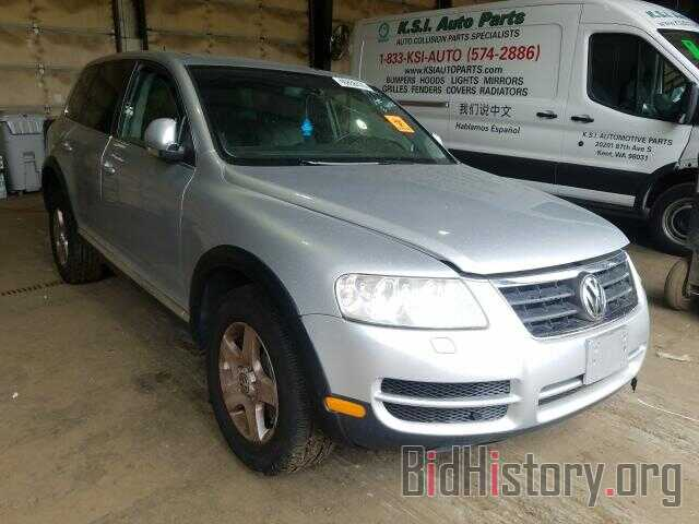 Photo WVGZG77L36D002558 - VOLKSWAGEN TOUAREG 2006