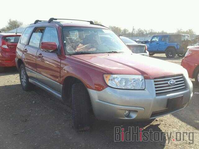 Photo JF1SG67677H710340 - SUBARU FORESTER 2007
