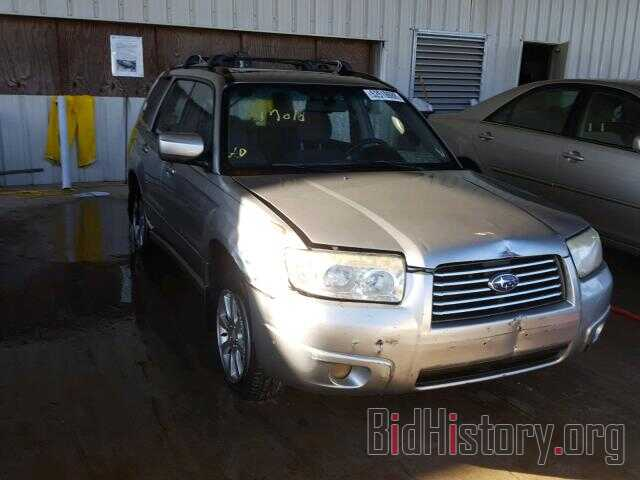 Photo JF1SG65607H714846 - SUBARU FORESTER 2007