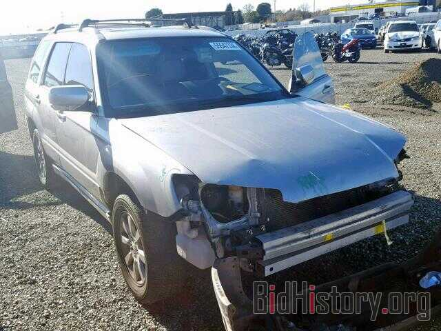 Photo JF1SG65607H700350 - SUBARU FORESTER 2007
