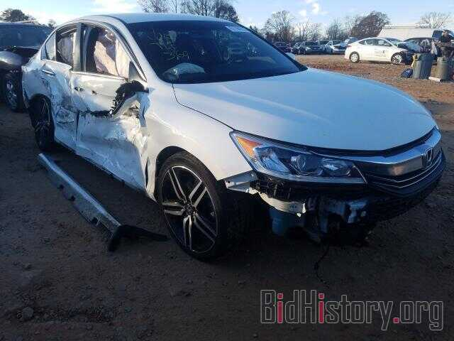 Фотография 1HGCR2F54HA206592 - HONDA ACCORD 2017