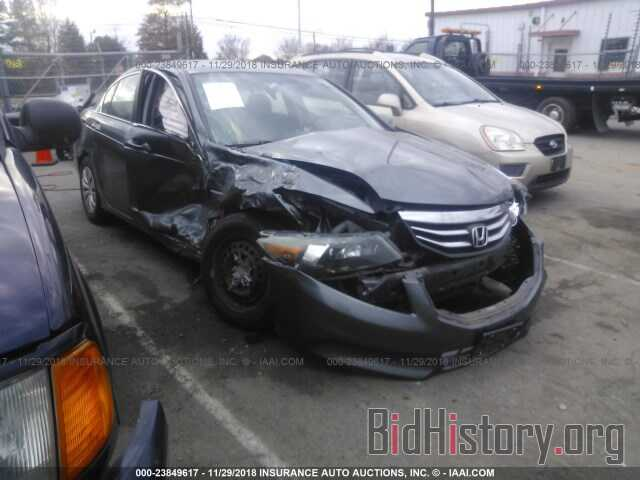Фотография 1HGCP2F32BA086870 - HONDA ACCORD 2011