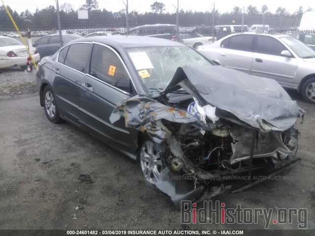 Фотография 1HGCP2F48BA003497 - HONDA ACCORD 2011