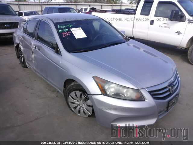 Фотография 1HGCP2F37BA000680 - HONDA ACCORD 2011