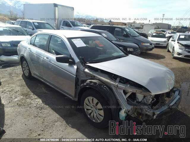 Фотография 1HGCP2F30BA090223 - HONDA ACCORD 2011