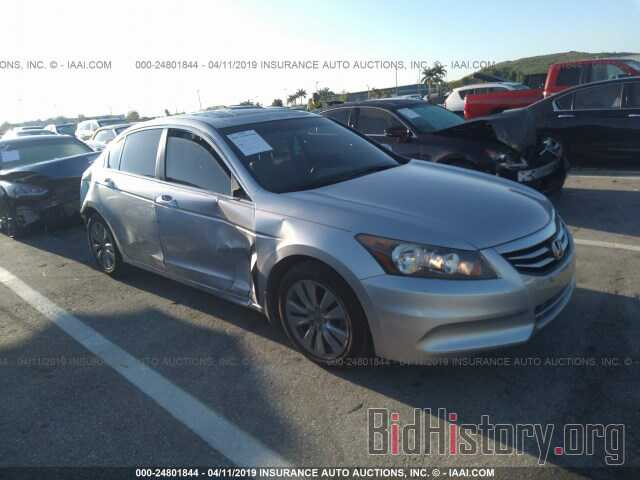 Фотография 1HGCP2F83BA078143 - HONDA ACCORD 2011