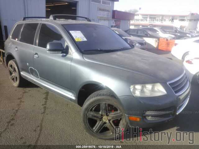 Photo WVGZM77L36D005503 - VOLKSWAGEN TOUAREG 2006
