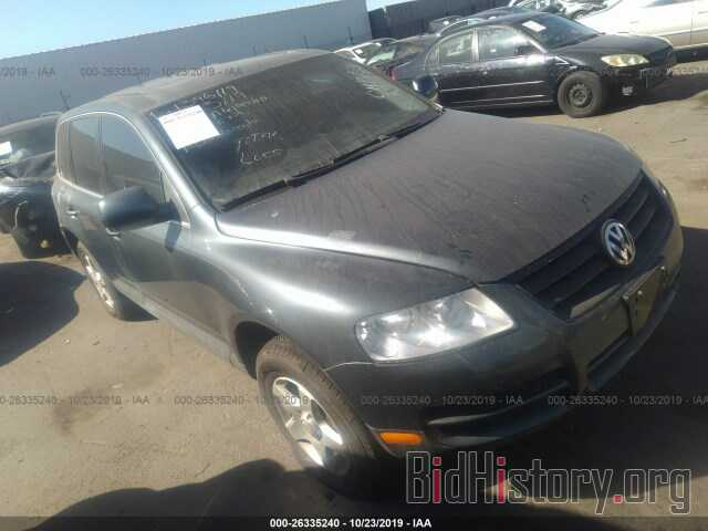 Photo WVGZG77L46D010765 - VOLKSWAGEN TOUAREG 2006