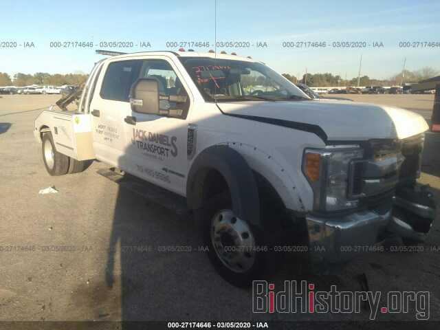 Photo 1FD0W4GT2HEE08080 - FORD F450 2017