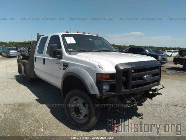 Photo 1FDXW46R48EC39040 - FORD F450 2008