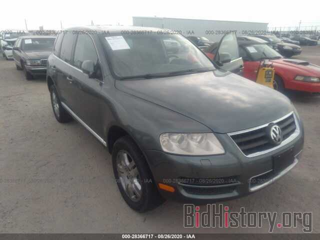 Photo WVGZM77L36D024827 - VOLKSWAGEN TOUAREG 2006