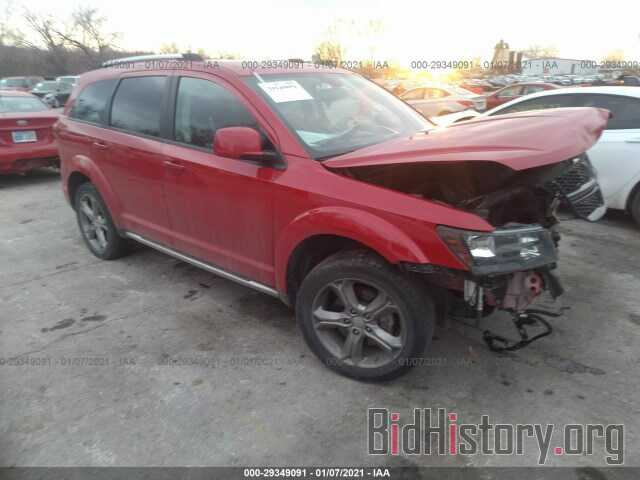 Фотография 3C4PDDGG2HT579603 - DODGE JOURNEY 2017