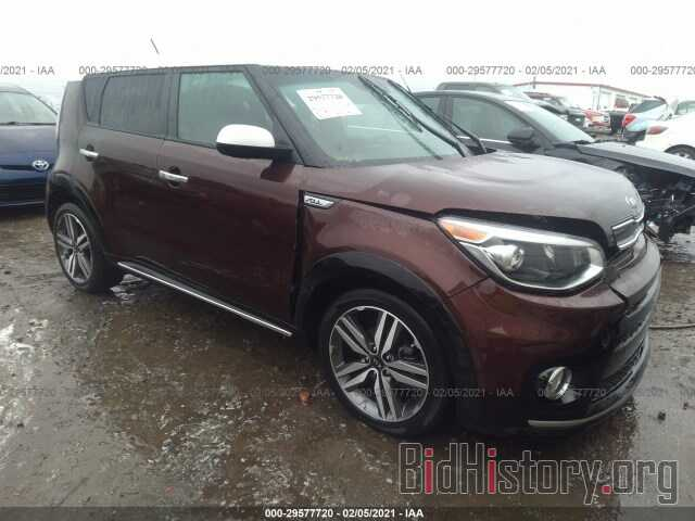 Photo KNDJP3A5XH7465352 - KIA SOUL 2017