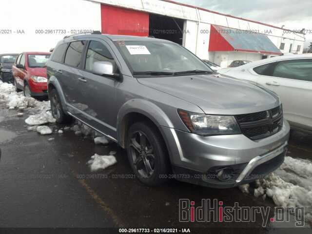 Фотография 3C4PDDGG4HT540799 - DODGE JOURNEY 2017